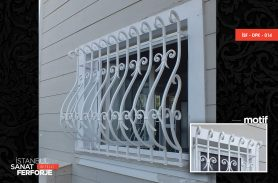 White Wrought Iron Window Railing