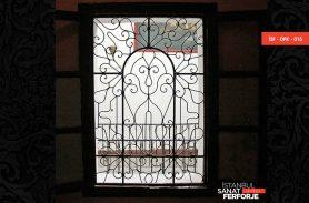 Mixed Detail Wrought Iron Window Railing
