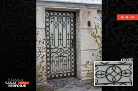 Single Winged Wrought Iron Door
