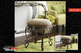 Beige Cushioned, Tumbled Patterned, Wrought Iron Pouf