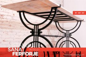 Wooden, Modern Design, Wrought Iron Table