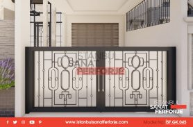 Dayanıklı Ve Şık Tasarımlı Garaj Kapısı